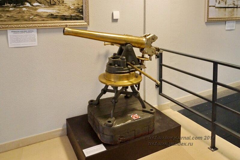 47-мм противоминная пушка системы Энгстрема, 1880-е гг., Центральный военно-морской музей, Санкт-Петербург