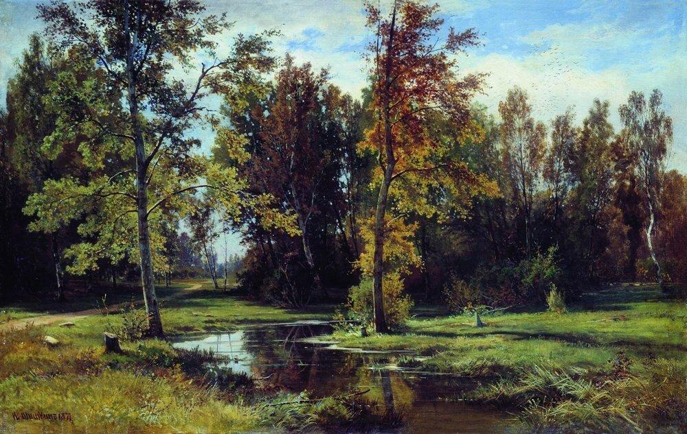 Берёзовый лес 1871 70х110.5.jpg