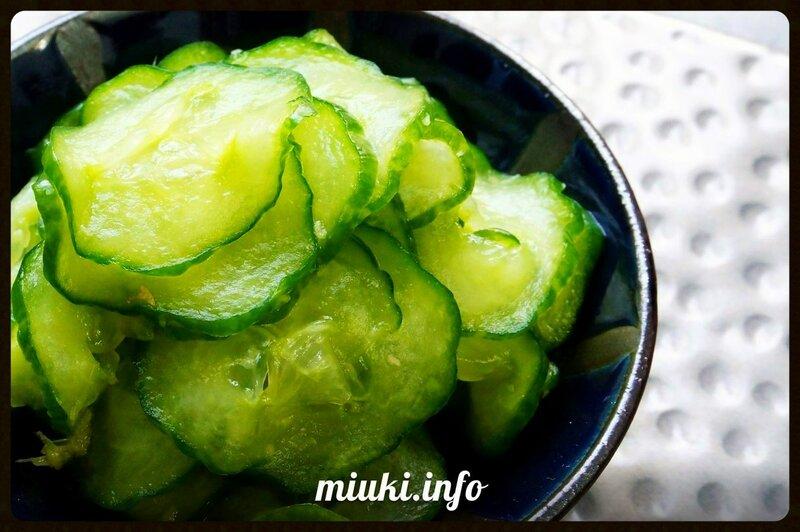 Сиозукэ / Shiozuke (рецепт)