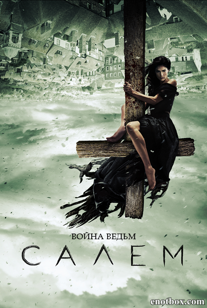 Салем / Salem - Полный 2 сезон [2015, WEB-DLRip | WEB-DL 1080p] (LostFilm | NewStudio)