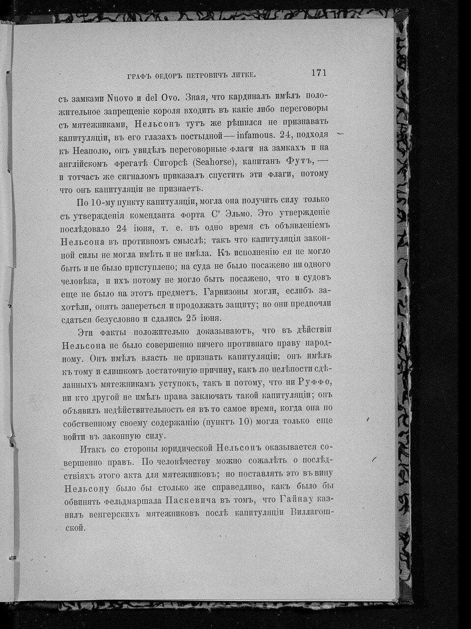 https://img-fotki.yandex.ru/get/3605/199368979.d6/0_21de49_e75b304b_XXXL.jpg
