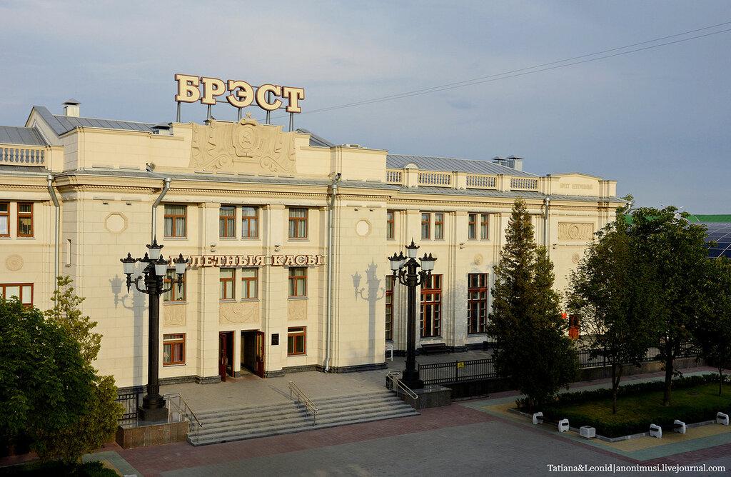Брестский вокзал