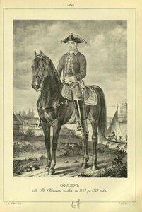 364. ОФИЦЕР Л.-Гв. Конного полка, с 1742 до 1762 года.