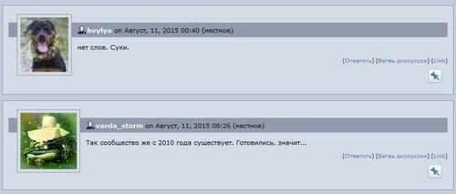 FireShot Screen Capture #2979 - 'Опытный камикадзе -' - tassadar-ha_livejournal_com_545982_html.jpg