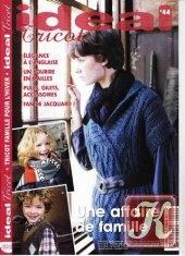 Журнал Ideal Tricot №44 2011