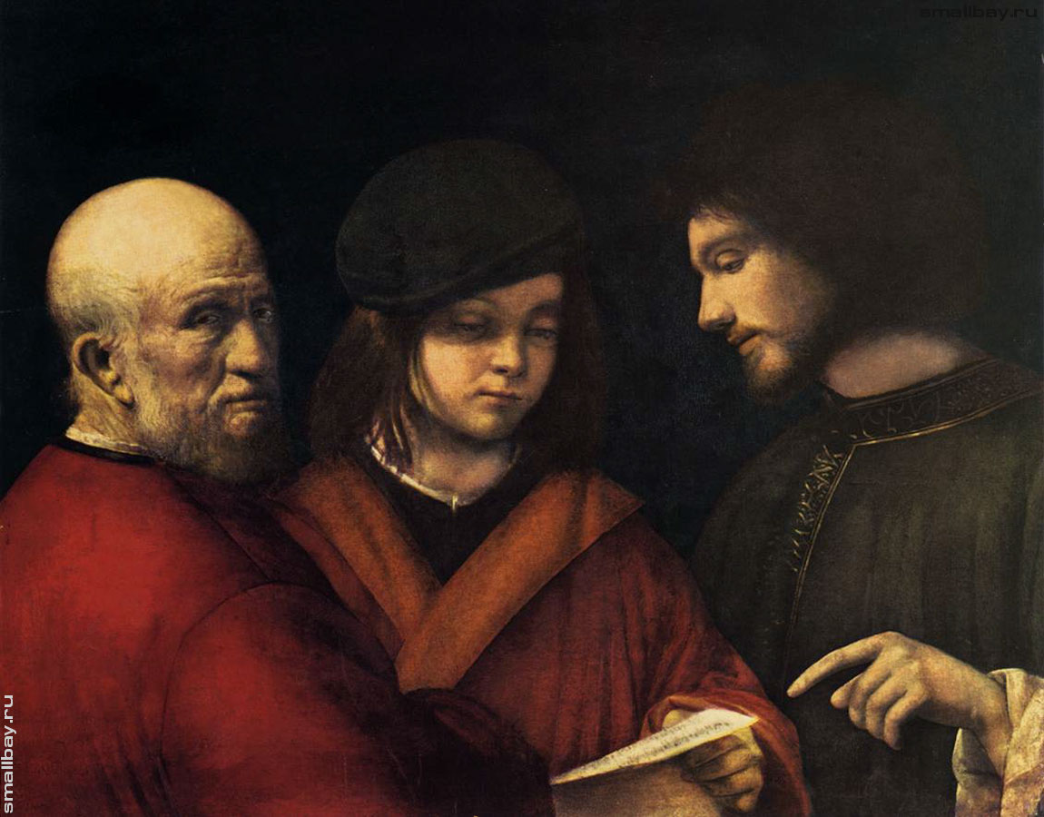 Джорджоне Три возраста жизни 1505-1510 годы. Галерея Палатина, Палаццо Питти, Флоренция..jpg
