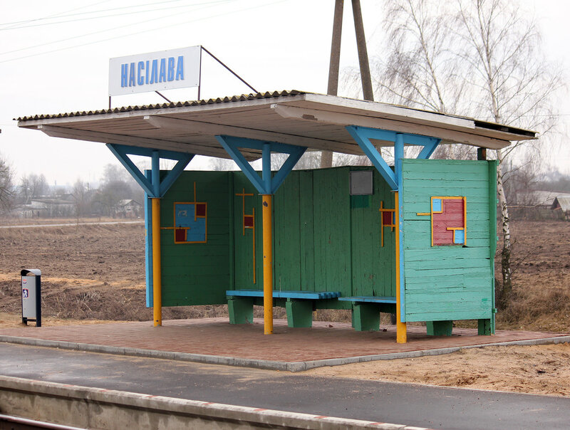 Платформа Насилово, павильон