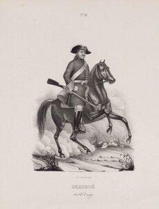 Рядовой. 1707