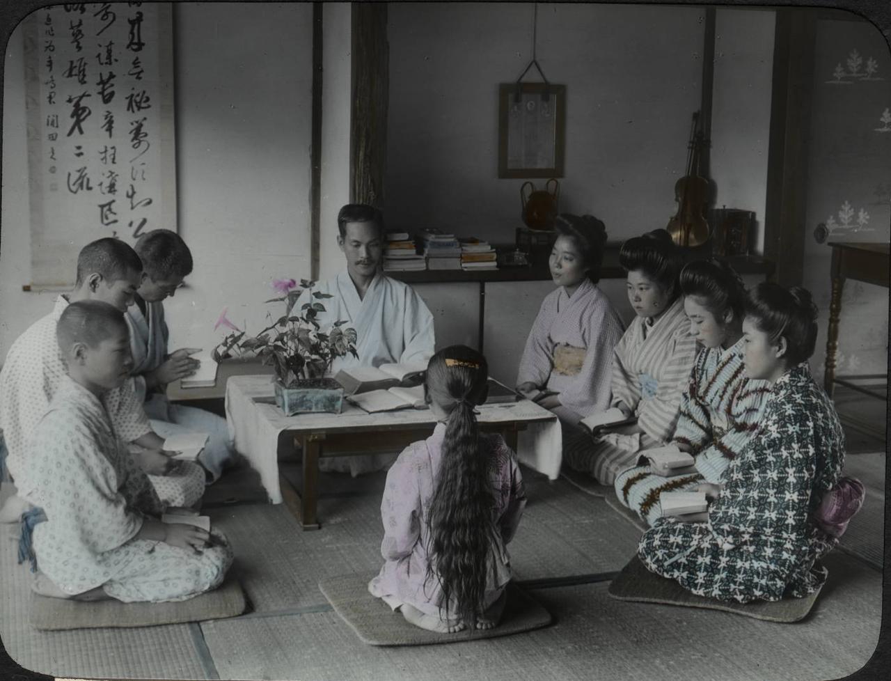 Мияноура. Изучение Библии под руководством дьякона Ватанабэ