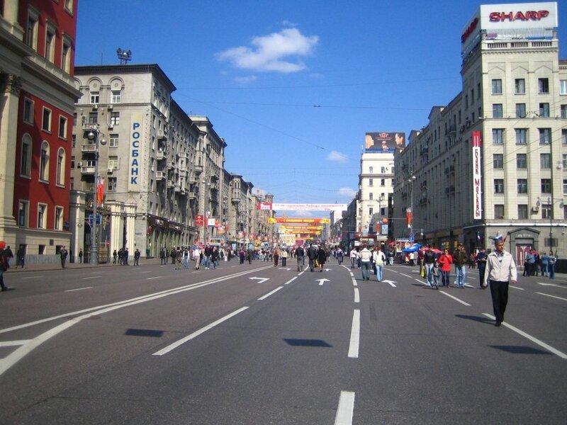 Тверская ул.