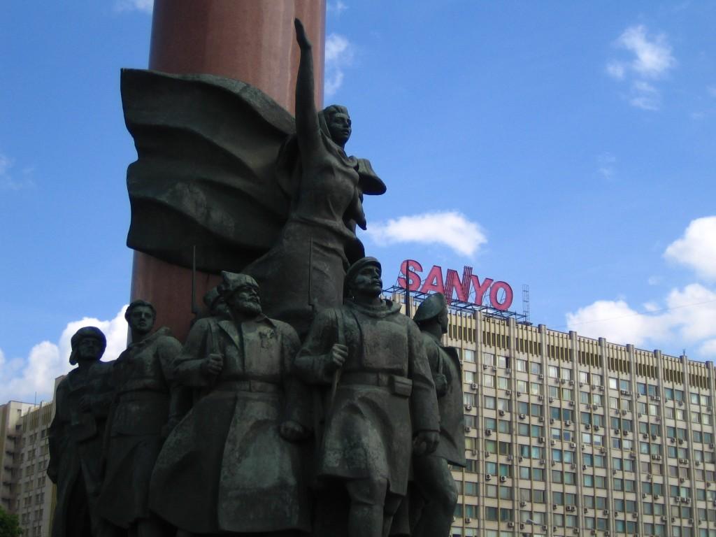 Арт Москва 2008