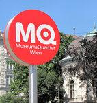 У Музейного квартала