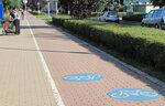 Знаки на велодорожке