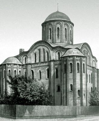 Свято-Василівський собор в Овручі (фото 1950-х років)
