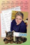 Календари -  шаблоны для Photoshop