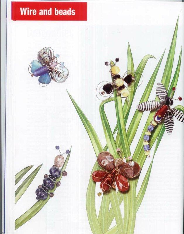 бисер насекомые птички рыбки image13.