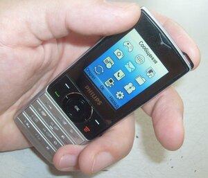 Телефон может принять тревожные СМС