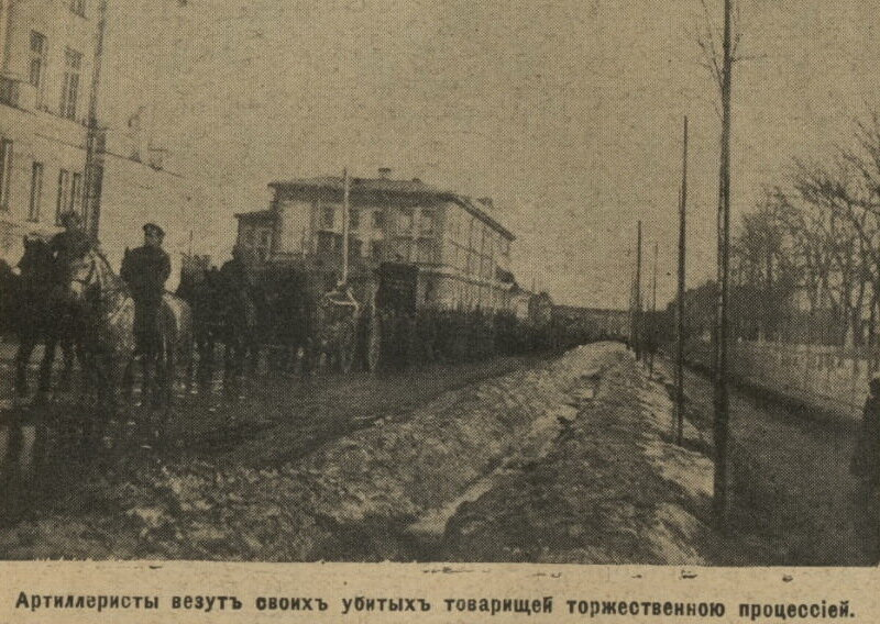 Похороны жертв революции в Царском селе2
