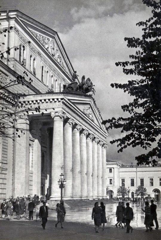 Москва. Большой театр СССР