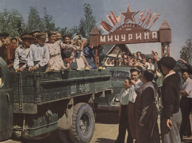 1955 Колхоз им Мичурина Алма-Атинской области.jpg