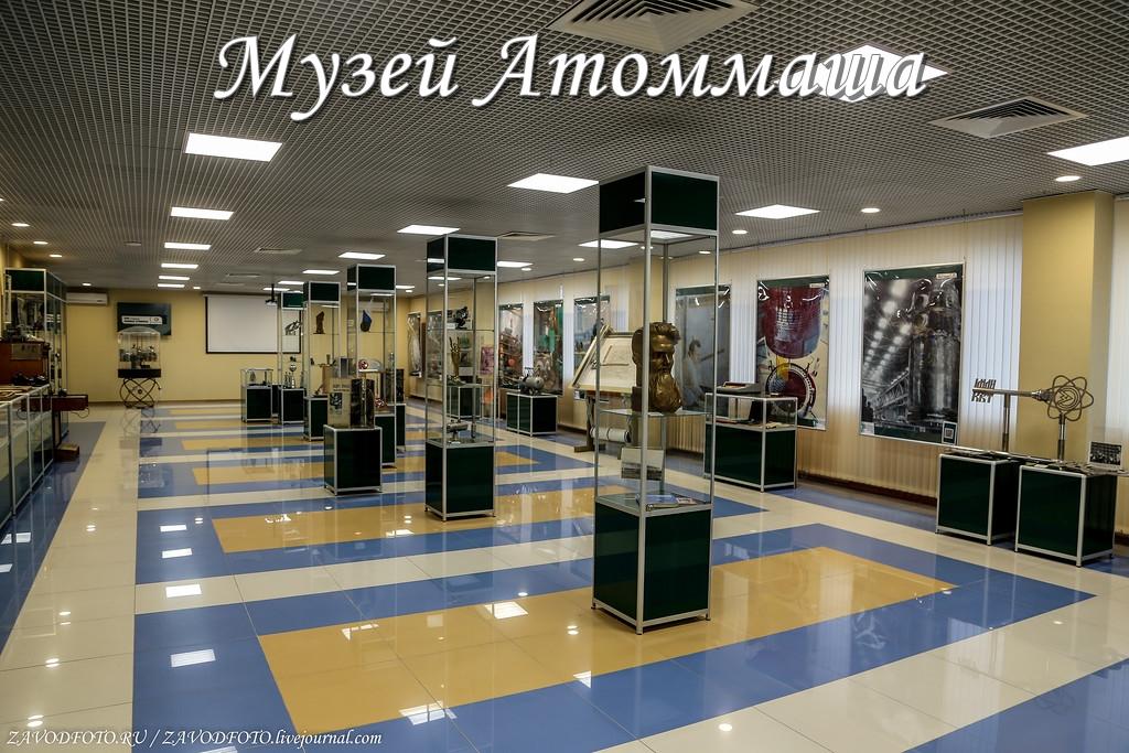 Музей Атоммаша.jpg