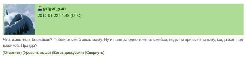 Григорян2.jpg