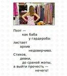 http://binoniq.net/userdata/lleo/2015/03/home.lleo.me_temp_stihov.jpg