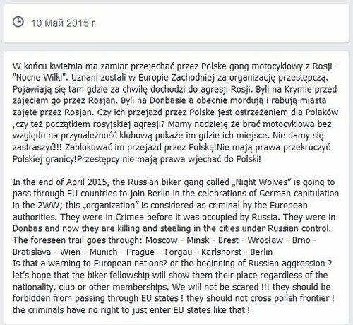 FireShot Screen Capture #2470 - 'Nie dla przejazdu bandytów z Rosji przez Polskę! Against russian barbarian biker band trail in EU !' - www_facebook_com_events_949531518398700.jpg