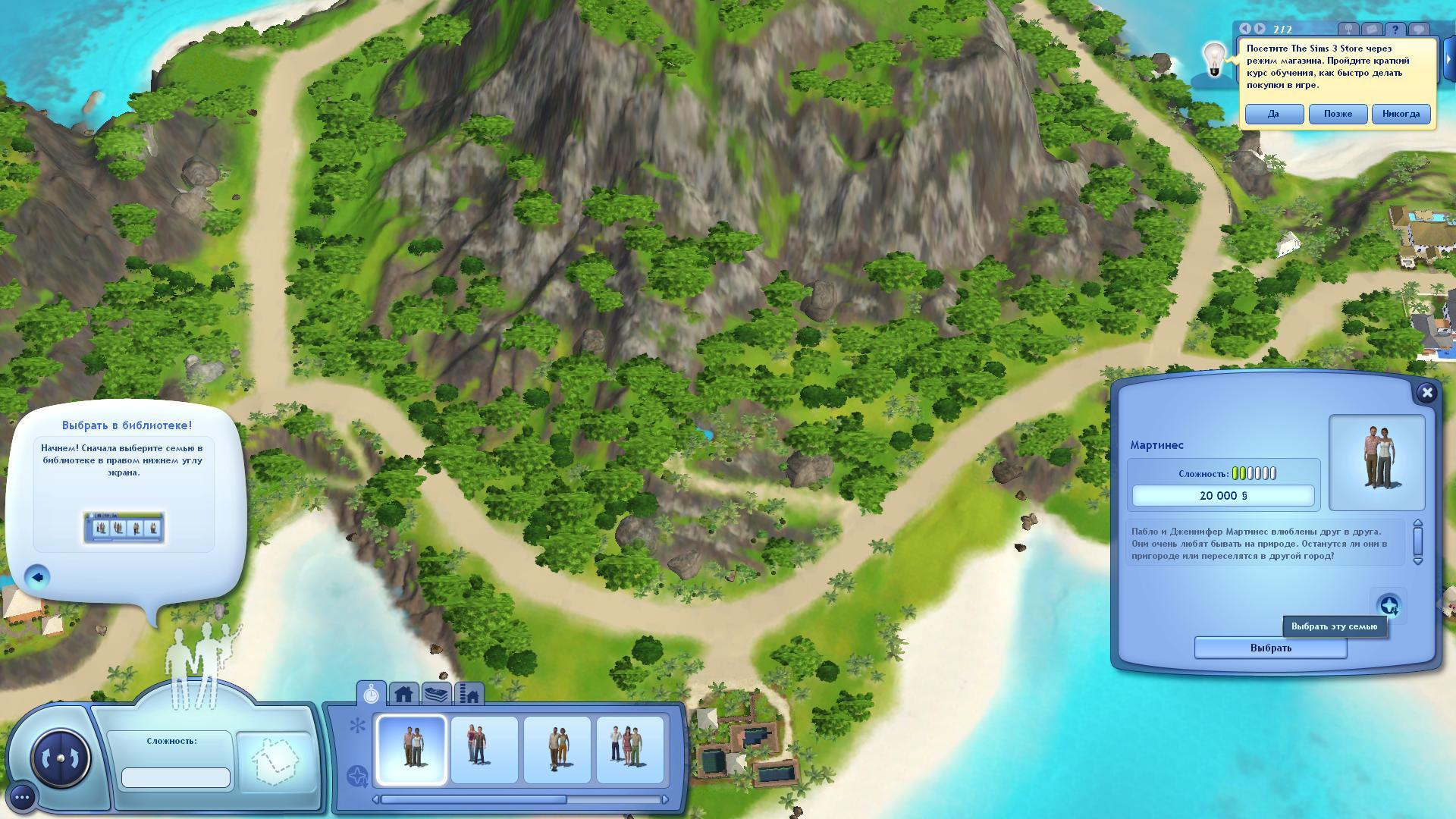 Sims 3 alasti smut pics