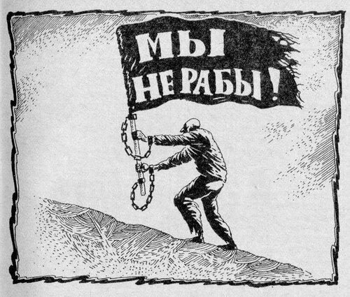 Смена 1991-09 002 Меринов.jpg