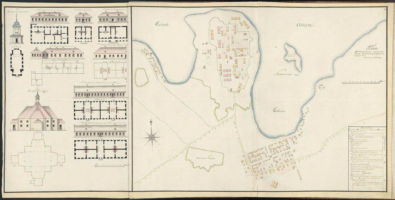 18. План города Вильманстранд (Лаппеенранта). План зданий. 1802