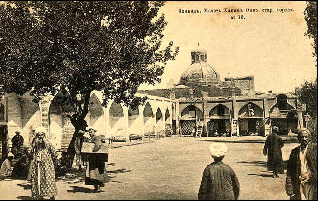 Мечеть Хаким Оям