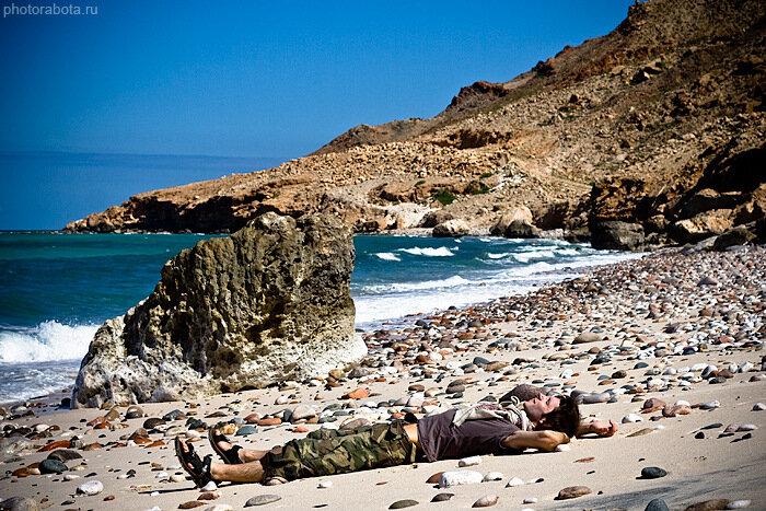 Socotra, portret
