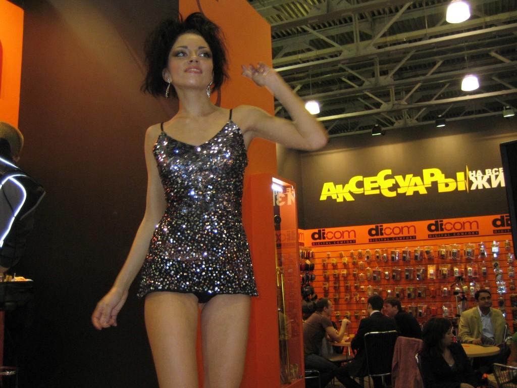 Фотофорум 2008. Dicom