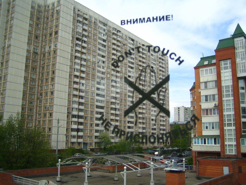 ул. Академика Королёва, 4 корпус 1