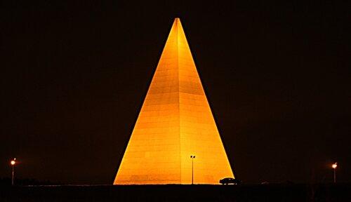 Пирамида...