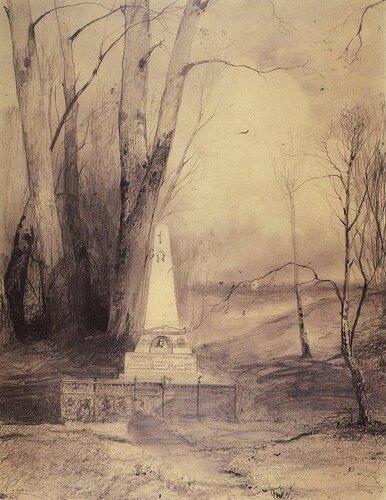 Алексей Саврасов Могила А.С.Пушкина в Святогорском монастыре 1873 г.
