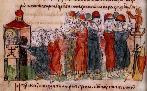А русичів-християн водили заприсягатися в церкву святого Іллі...