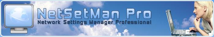 NetSetMan - программа для быстрой смены сетевых настроек на ноутбуке.