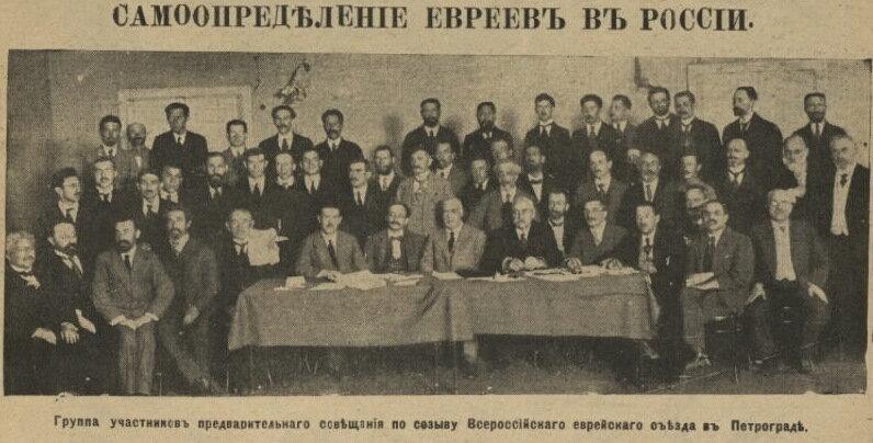 Самоопределение евреев в России