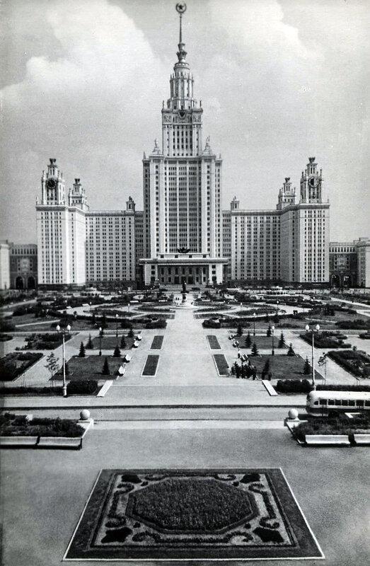 Москва. Московский Государственный Университет