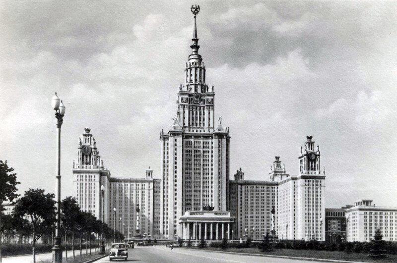 Высотное здание Московского государственного университета на Ленинских горах