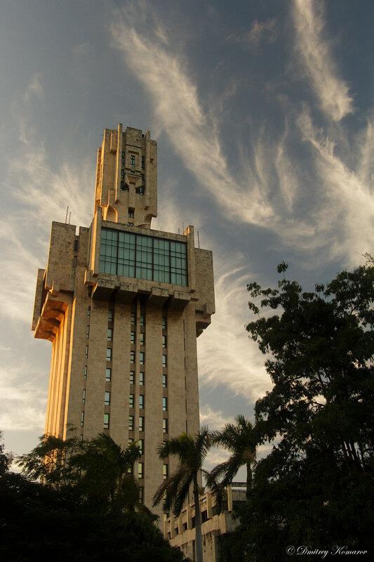 Посольство РФ на Кубе