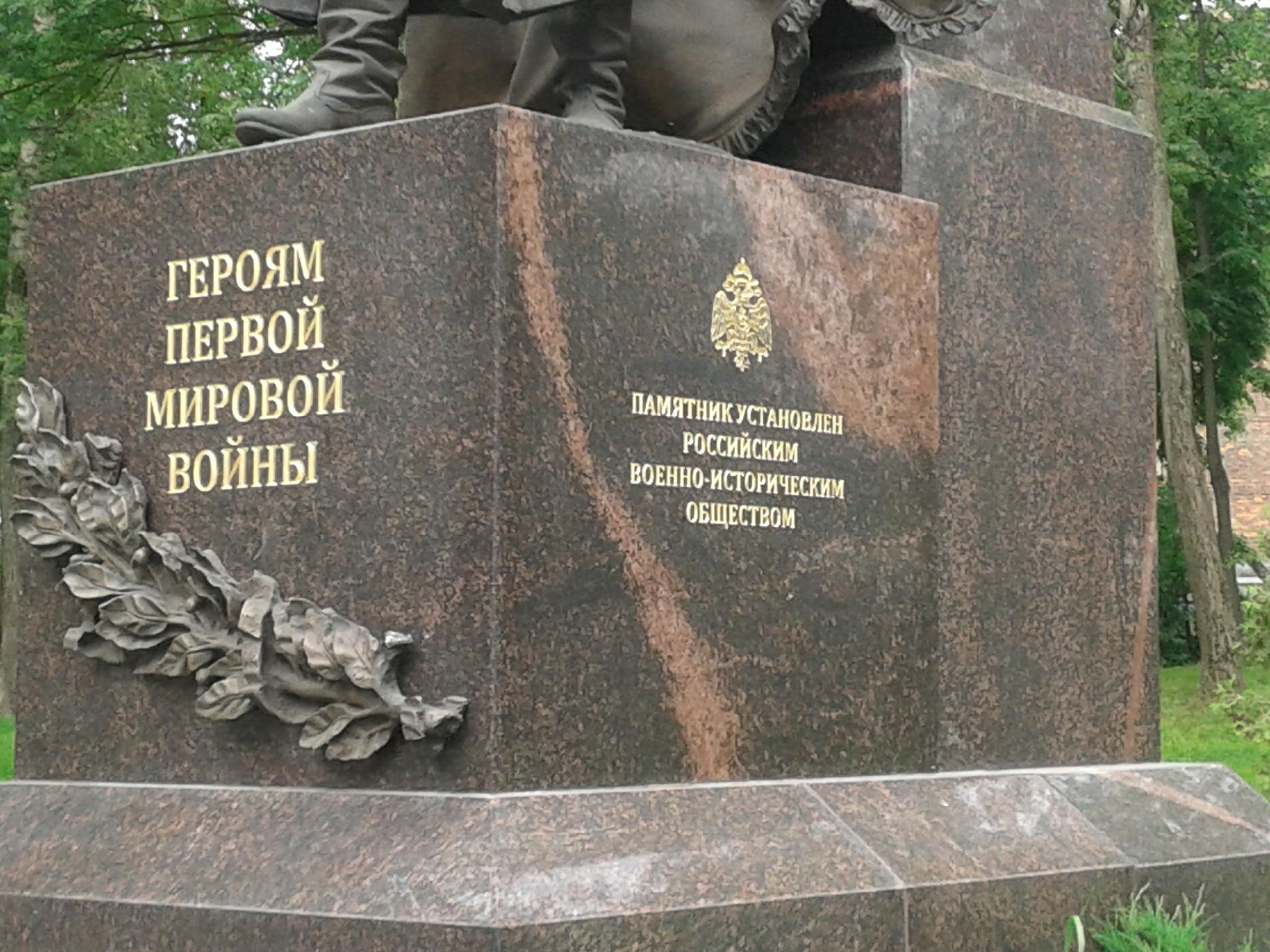 Памятник из гранита из гранита купить в порхов цена на памятники цены в минске в рассрочку
