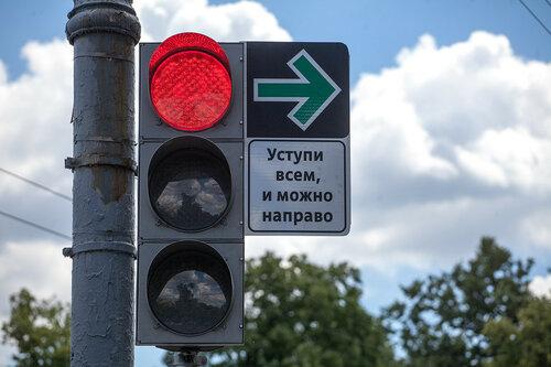 Кишиневским светофорам добавят зеленые стрелки