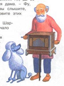 https://img-fotki.yandex.ru/get/3607/19411616.4c6/0_11212d_d0c8007e_M.jpg