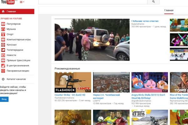 YouTube: новый дизайн проигрывателя сейчас доступен для всех пользователей