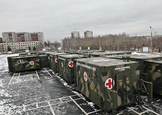 Военно-полевой госпиталь
