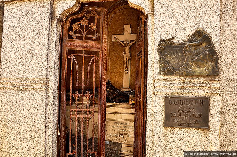 0 3c6d00 bcd4317c orig День 415 419. Реколета: фешенебельный район и знаменитое кладбище Буэнос Айреса (часть 1)