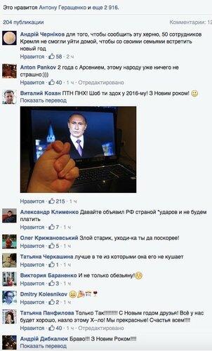 """Хроники триффидов: Дефолт под звук новогодних салютов или """"денег для падлюк не будет"""""""